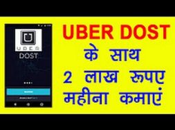 Earn 2 Lakh plus with UBER   UBER DOST app by refering to other cabs drivers