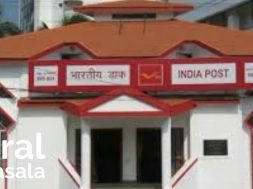 Earn Good Income by doing Business with Post Office Business Partner policy
