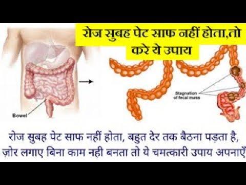 Stomach Cleansing Home Remedies   pet ki safai ke gharelu upay   पेट साफ़ करने के कुछ अचूक उपाय