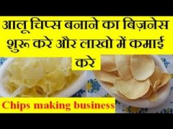 Start Potato Chips Making Business And Earn Good Income