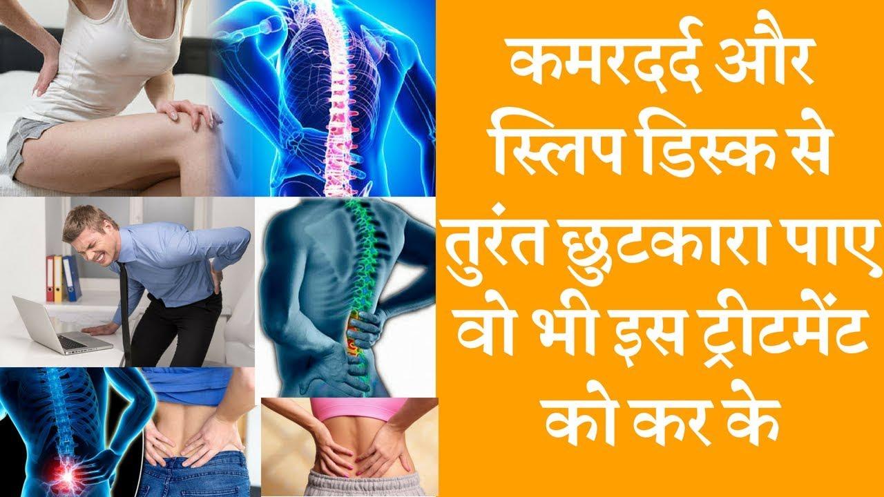 Home Remedies For Back Pain इन आसान तरीकों से मिनटों में भगाएं कमर दर्द
