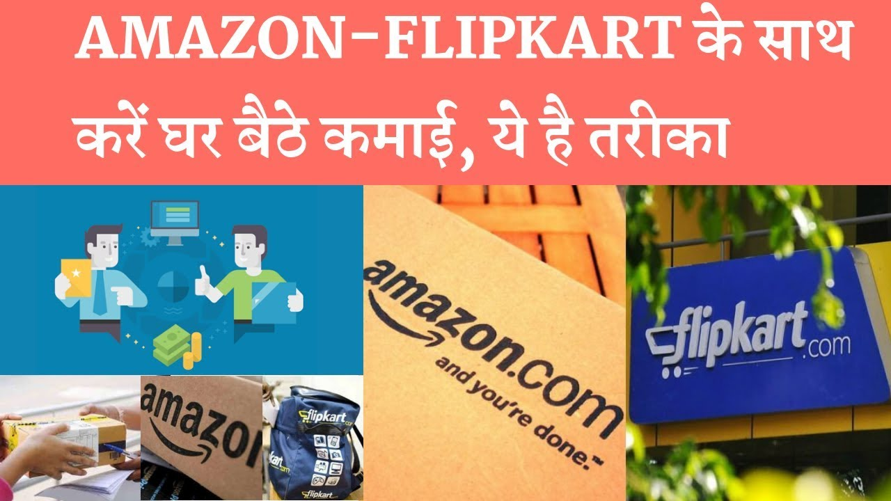 Earn money with doing business with amazon and flipkart affiliate