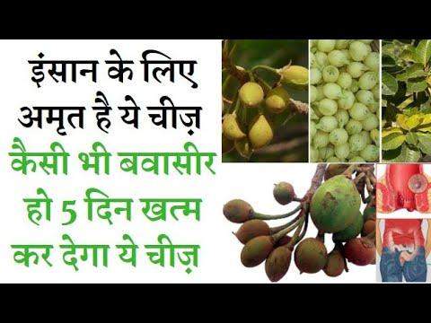 Health benefits mahua आपको चौंका  देगी  महुआ के ये फायदे