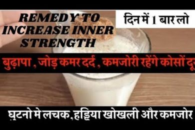 Best Home remedy to increase inner strength
