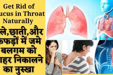 How To Get Rid of Mucus and Phlegm in Your Lungs | Treatment for Throat mucus