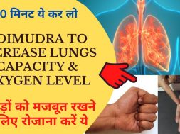 How to Improve Lungs Health | Mudra to Increase Lungs Capacity & Oxygen Level & Immunity