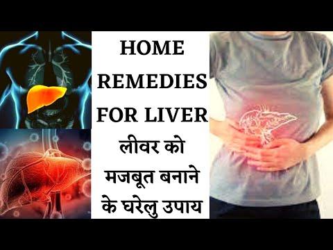 Healthy foods for your liver ||  लिवर को रखना चाहते हैं हैल्दी तो खाते रहें ये चीजें